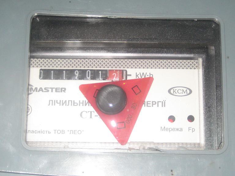 Как называется магнит для остановки счетчика