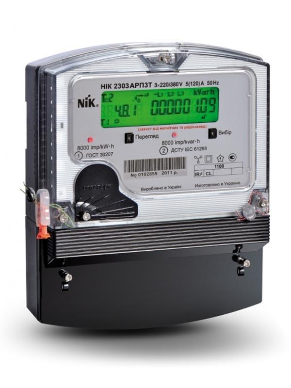 Как остановить газовый счетчик g6 без магнита в домашних условиях 106
