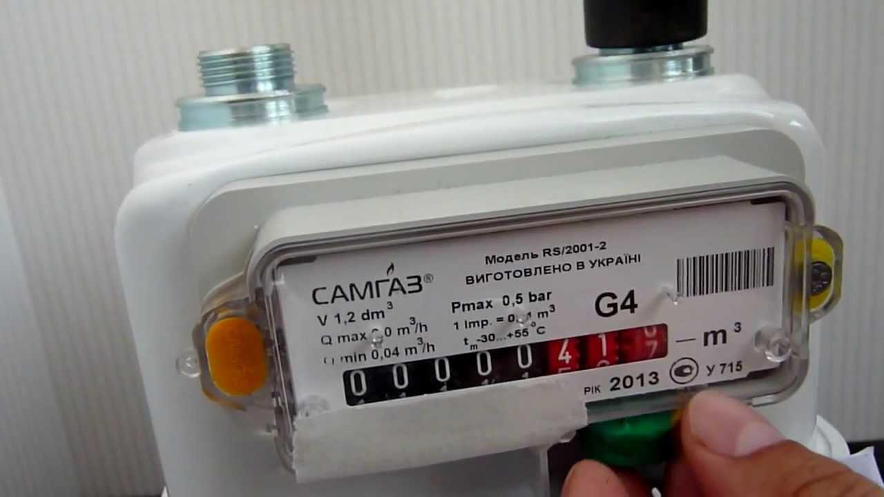 Как остановить газовый счетчик g6 без магнита в домашних условиях 160